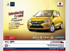 Maruti Suzuki Brand New Car Prices In Sri Lanka Updated
