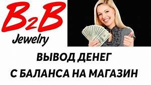 Вывод денег с винлайн