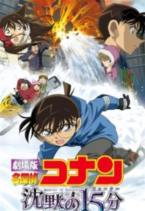 One Gold Bd Sub Indo Batch Lengkap Juragan Anime Detective Conan 15 Sub Indo Batch Lengkap Juragan