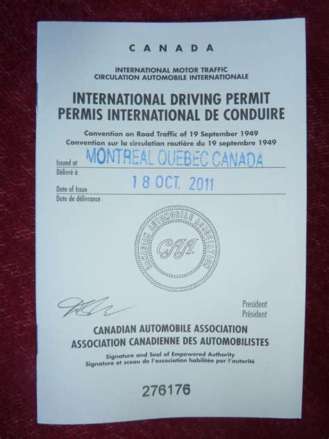 bureau des permis de conduire 92 boulevard ney 75018 dimension garage permis de conduire international