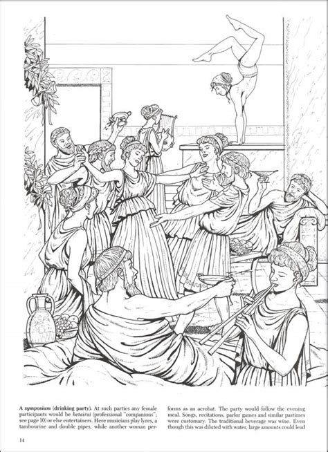 life  ancient greece coloring book  details