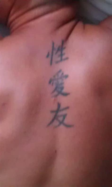 bedeutung tattoos chinesische schriftzeichen bedeutung china schrift