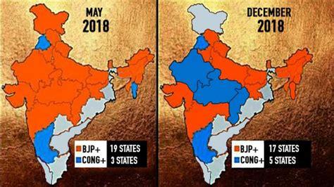 BJP's Shrinking foot print - Politics and Daily News - NFDB