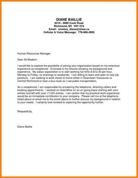 Cover Letter For Administrative Assistant With No Experience by 9 Administrative Cover Letters Sle Templates For How To