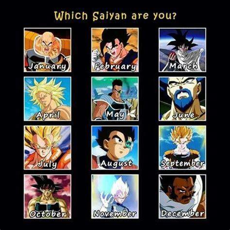Saiyan Meme Memes Which Saiyan Are You Wattpad