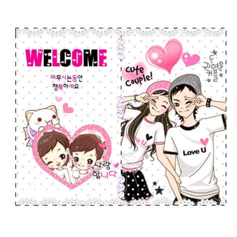 Anime Wallpaper Siteleri - my book ツ anime korean