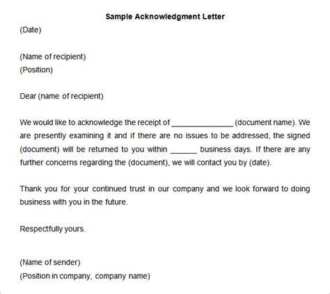 acknowledgement letter templates  samples