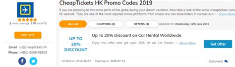 cheaptickets hk promo codes  discount coupons vouchers