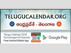 Telugu Calendars 2018 India, USA, UK, Australia & Canada