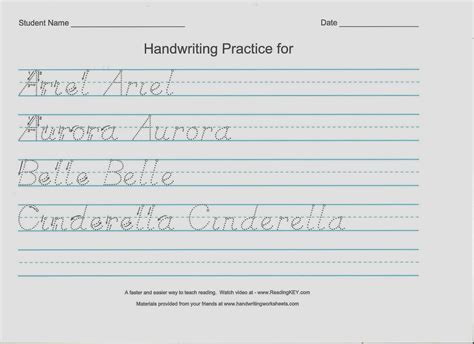 handwriting practice sheets writing