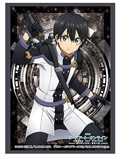 sword art  ordinal scale kirito sleeves hg vol