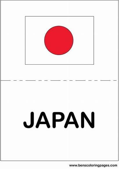 Flags Japan Flashcard