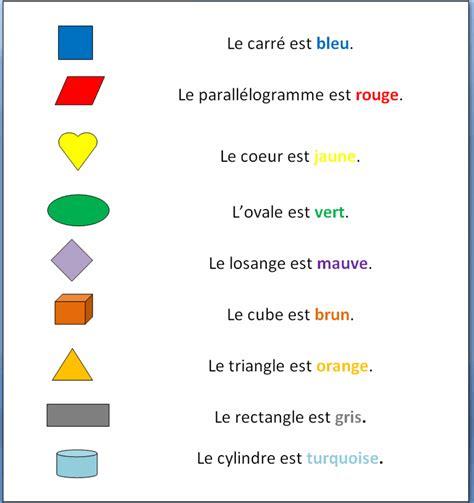 formes geometriques en anglais fle formes les