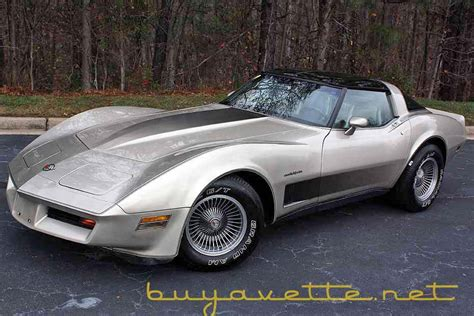 Sell Home Interior - 1982 corvette collector edition for sale at buyavette atlanta