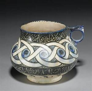 East Coast Zeichen : fritware jug with decoration cut through a black slip under a ~ Yasmunasinghe.com Haus und Dekorationen