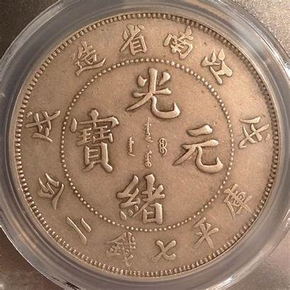 Coins Chinese Rare Dollar Valuable Dragon Asian