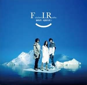 讓我們一起微笑吧-f.i.r.飛兒樂團 @ 法蘭 X Life Style
