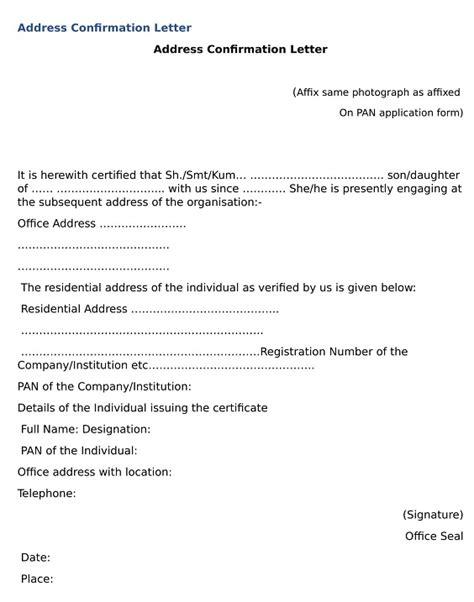 denial  employment letter business flyer