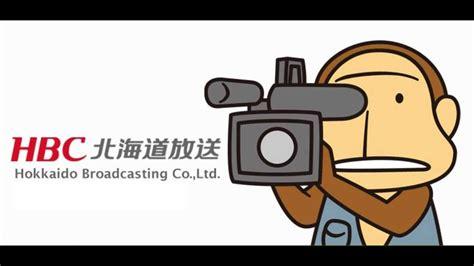 HBCラジオ オープニング (~2014.3) - YouTube