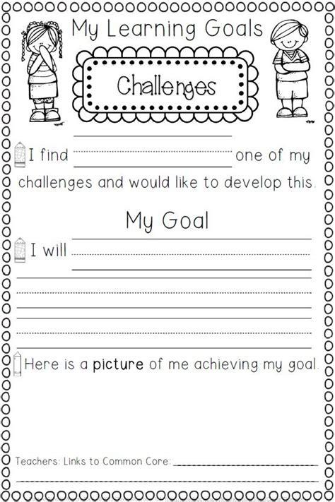 school activities memory book school memories