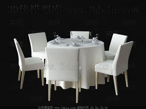 simple white table and chairs 3d model free
