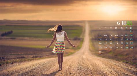 2014年6月日历壁纸唯美好看美女图片大全-日历壁纸-壁纸下载-美桌网