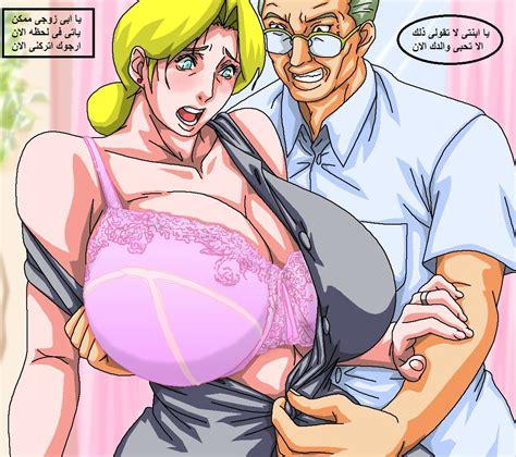 حصريا صدر الابنه الضخم والاب الهائج مترجمه عربى