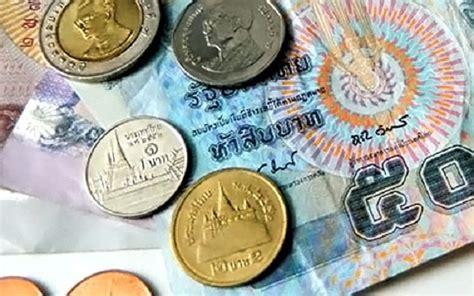 bureau de change ile de conversion de l 39 argent en thaïlande