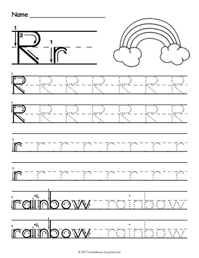 tracing letter r worksheet