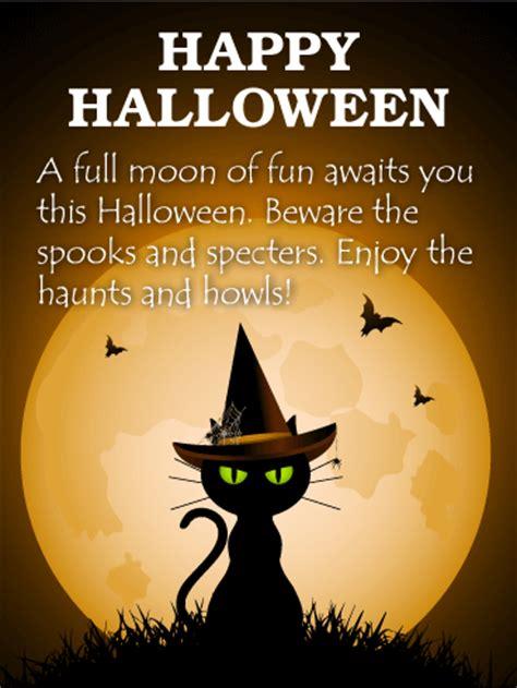 enjoy  haunts  howls happy halloween card