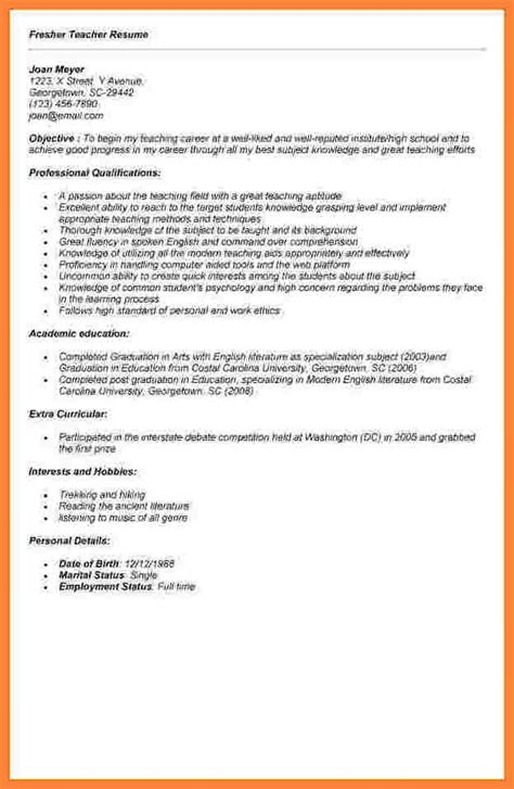 6 format of resume for fresher bussines