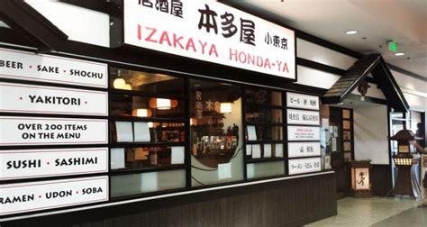 Honda Ya Izakaya Re-review
