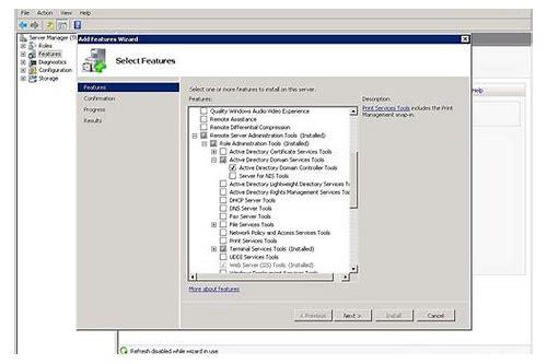 Vmware remote console 8 0 0 for windows download :: lserastontank