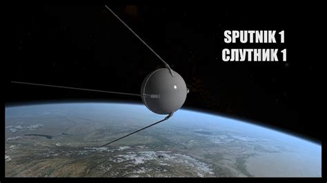 spoetnik l sputnik 1 orbiter space flight simulator 2010 youtube