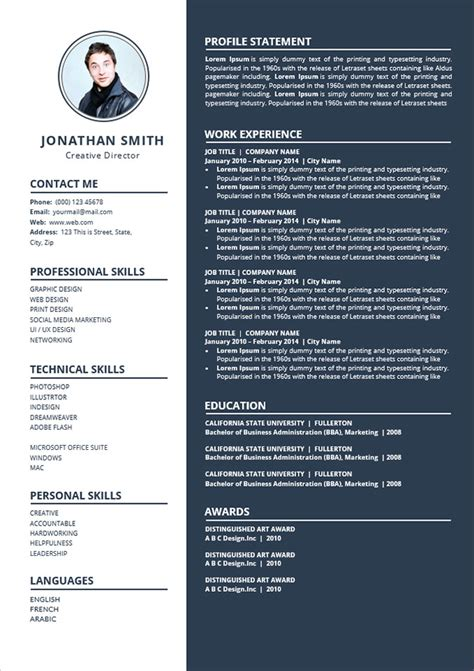 simple  edit word resume cv template good resume