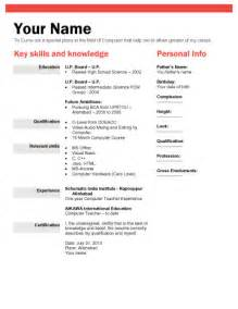 Sle Resume Biodata Blank Form by Resume 51 Free Biodata Format Biodata Format In Word Biodata For Marriage
