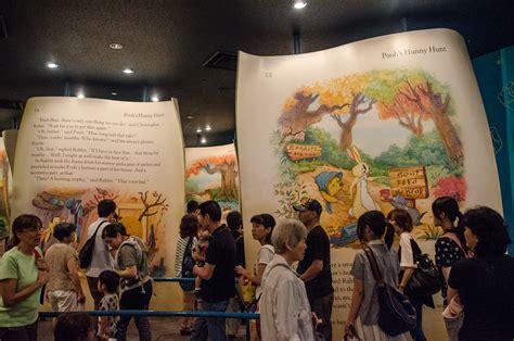 Tokyo Disneyland - Pooh's Hunny Hunt