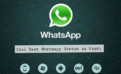 baixar do status do whatsapp video hindi love