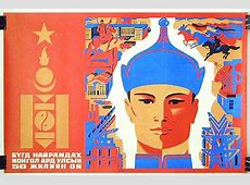Mongolian Communist posterArt and design inspiration from