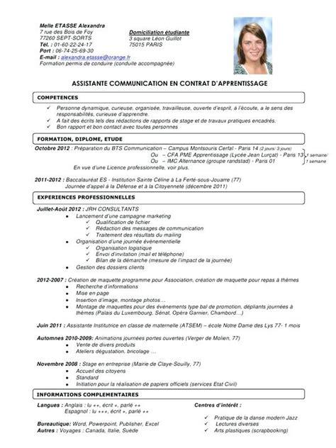 Cv Type Gratuit by 17 Cv Contrat D Apprentissage Apantherinafrica