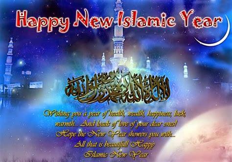 islamic  year wallpapers hd neha sharma hd wallpapers