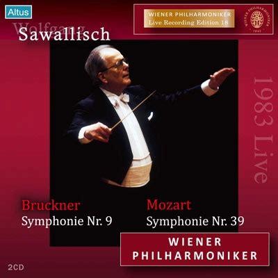 ヴォルフガング・サヴァリッシュmozart Symphony No39; Bruckner Symphony