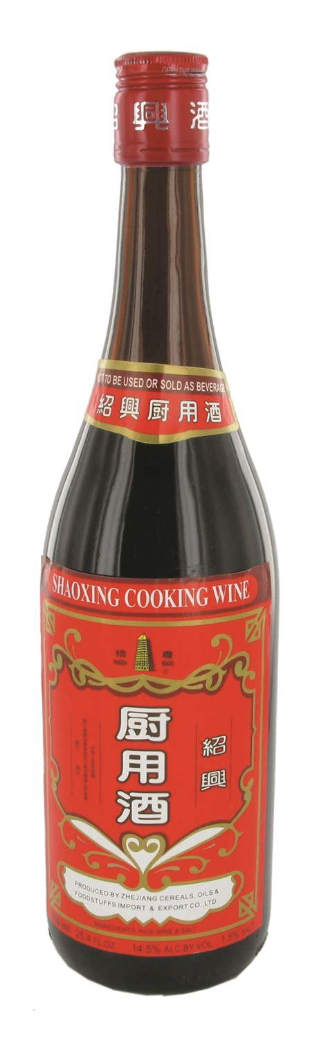 cuisine vin de alcool shaoxing pour la cuisine vin jaune de chine 75