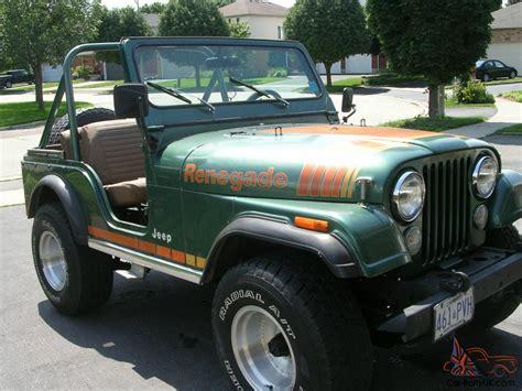 brown jeep renegade jeep cj brown vinyl