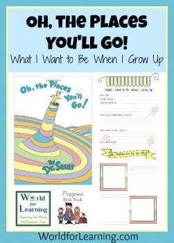 free quot when i grow up quot printable free homeschool deals 145 | cap74 251x350
