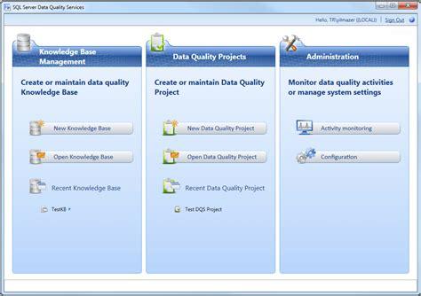 sql server data quality service client tool
