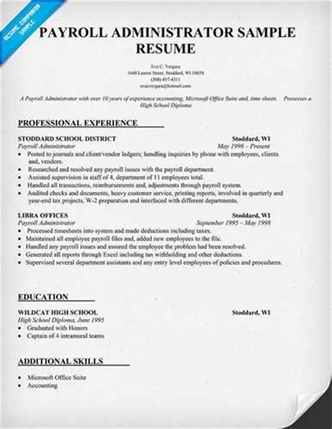 key elements to include in a payroll administrator resume