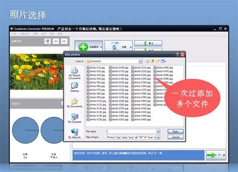 lotus sametime connect descarga gratuita de windows 8