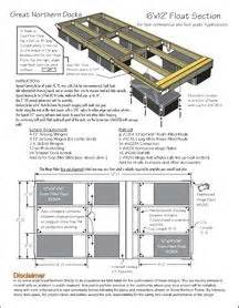 Free Floating Boat Dock Plans by 1000 Images About Dock Plans On Floating Dock