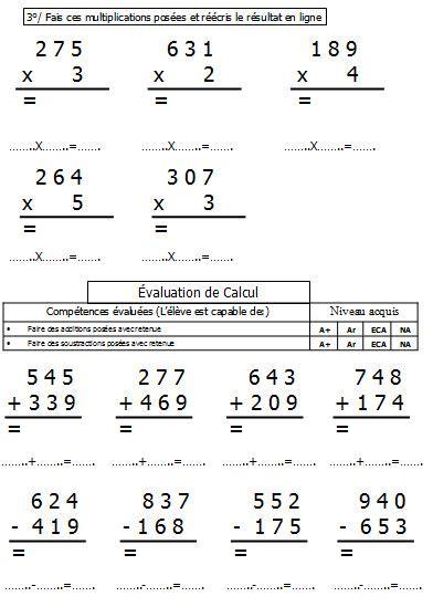 arbres de calcul de monsieur mathieu gs cp ce1 ce2 cm1